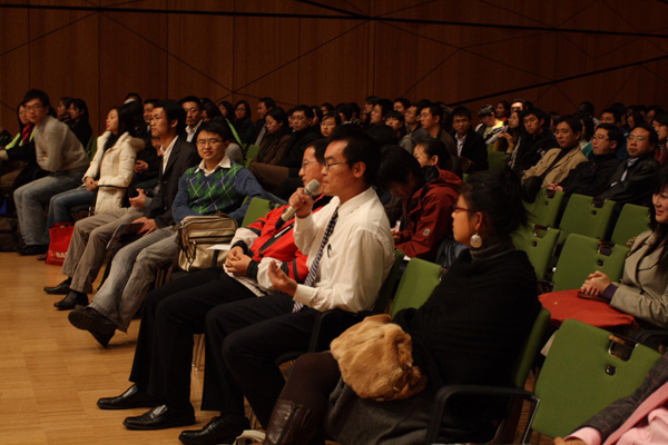 2008 China Career Day Audience 3