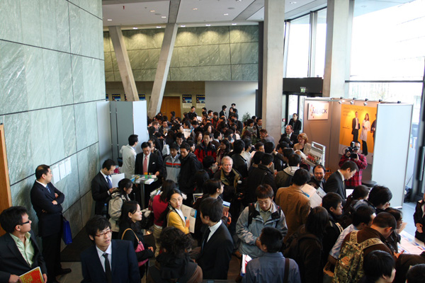2008 China Career Day Crowd